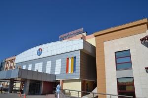 The University of Gaziantep Hospital
