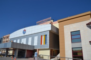 The University of Gaziantep Hospital