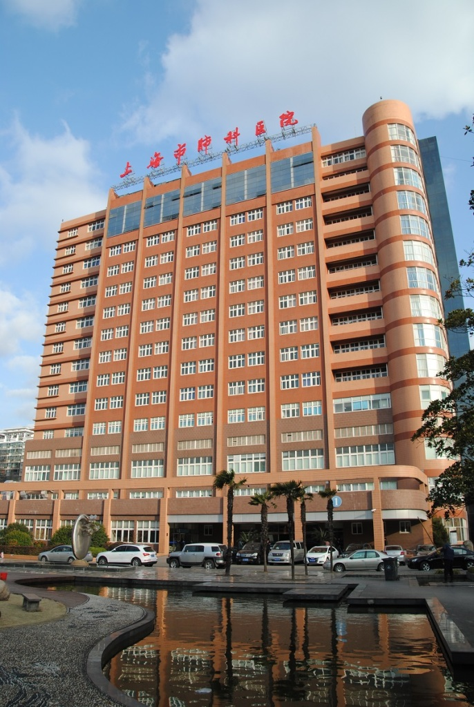 Shanghai Pulmonary Hospital, largest thoracic surgery center in the world